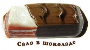 Шоколад с национальной «изюминкой»